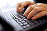 On-line prijava ispita